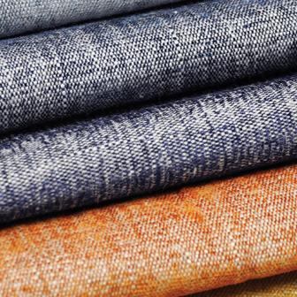 UPHOLSTERY ESSENTIALS – TEXTURES II – CASUAL CHENILLE